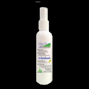 เพชรลัดดา สเปรย์ระงับกลิ่นเท้า 120 ml.